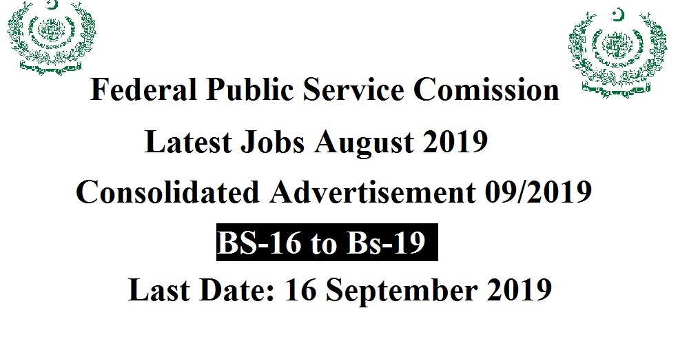 FPSC Jobs August 2019 Consolidated Advertisement No  9/2019