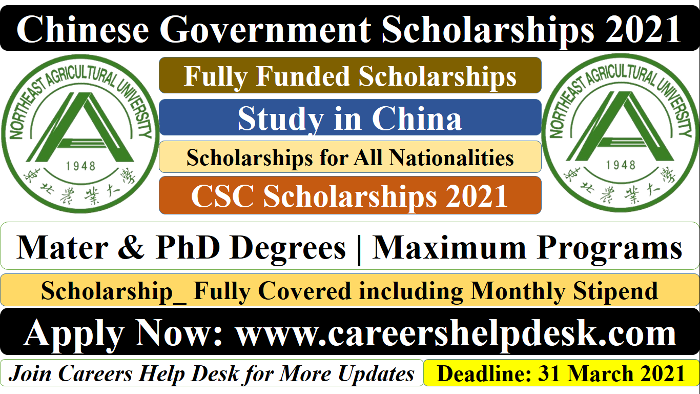 CSC scholarship 2021 at NEAU