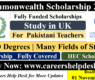 Commonwealth Scholarship for Teaching Faculty (Fully Funded) | HEC Scholarships