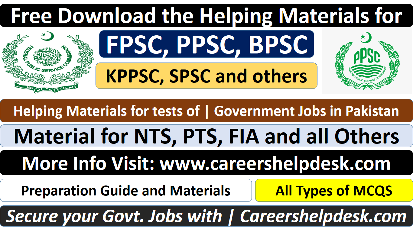 Helping Materials for Government Jobs Tests