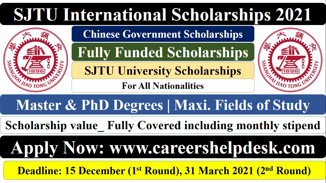 SJTU International Scholarships 2021