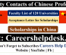 Faculty List of Chinese Universities` Professors