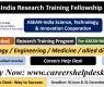 ASEAN-India Research Training Fellowship (AIRTF)- For ASEAN Researchers 2020