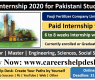 FFC Internship 2020 For Pakistani Students