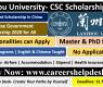 Lanzhou University CSC Scholarship 2020 (Fully Funded)