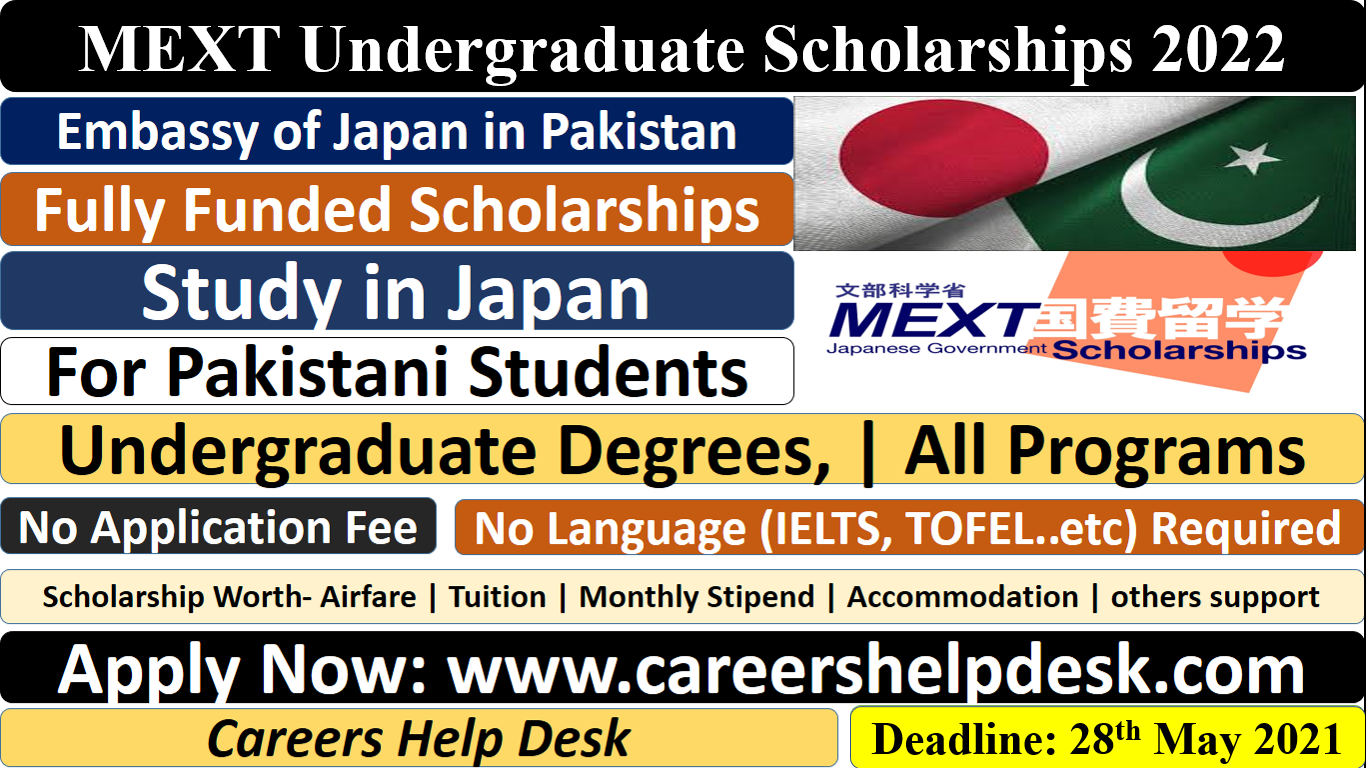 MEXT Undergraduate Scholarships for Pakistani Students 2022
