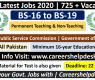 FPSC Latest Jobs 2020 | 725 + Vacancies | FPSC Jobs 2020