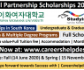 Global Partnership Scholarships 2020-21 (Full Scholarships) | Study in Korea