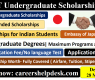 MEXT Undergraduate Scholarship in Japan 2022 For Indian Students (Fully Funded)