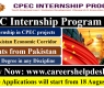 CPEC Internship Program 2020 | Jobs in CPEC for Pakistani Students