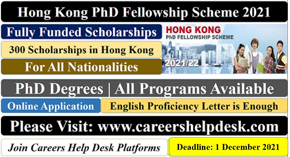 Hong Kong PhD Fellowship 2022