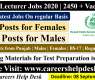 PPSC Lecturer Jobs 2020 | 2450 + Vacancies on Regular Basis