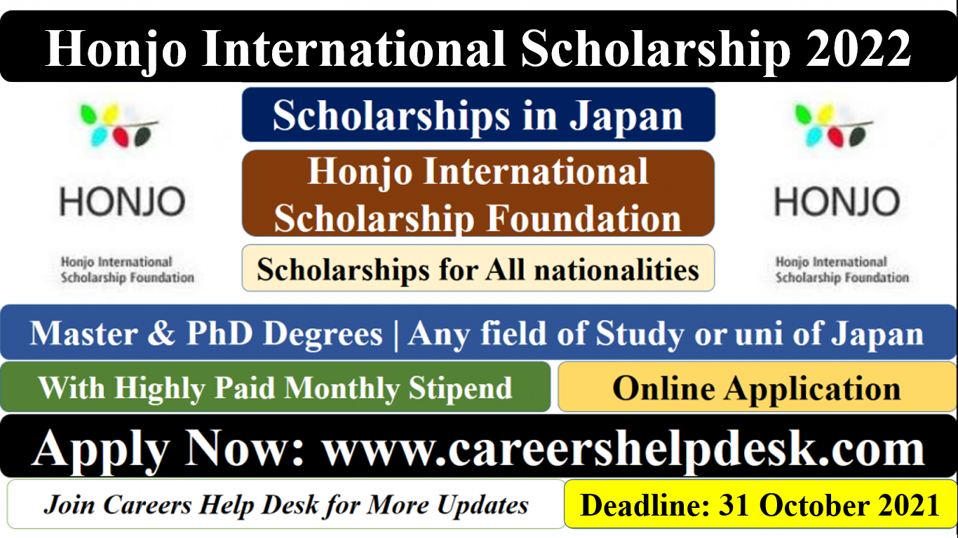Honjo Intetrnational Scholarship in Japan 2022