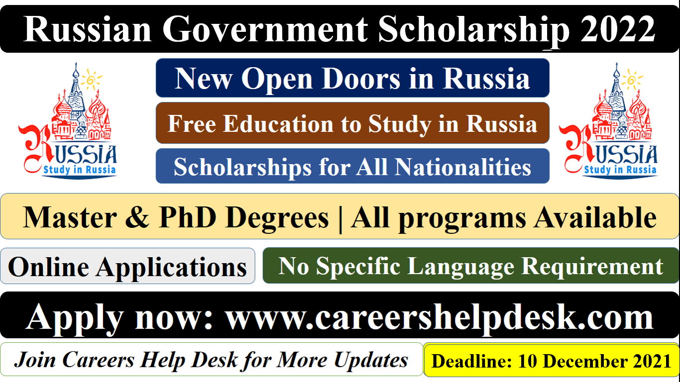 Russian Government Scholarship 2022