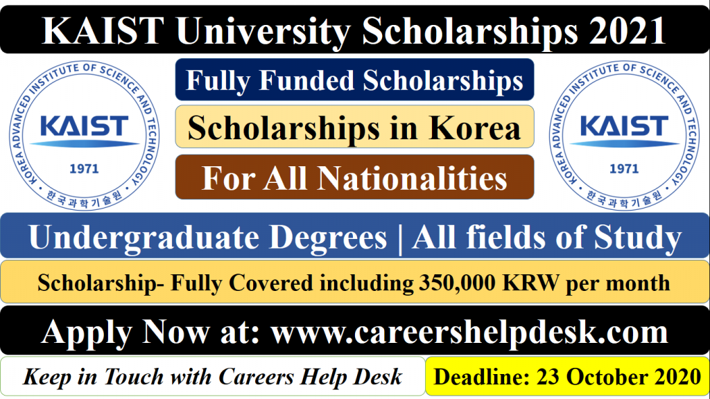 KAIST Undergraduate Scholarships 2021 for International ...