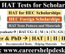 HEC HAT Tests for Foreign Scholarships | Types, Pattern, Materials