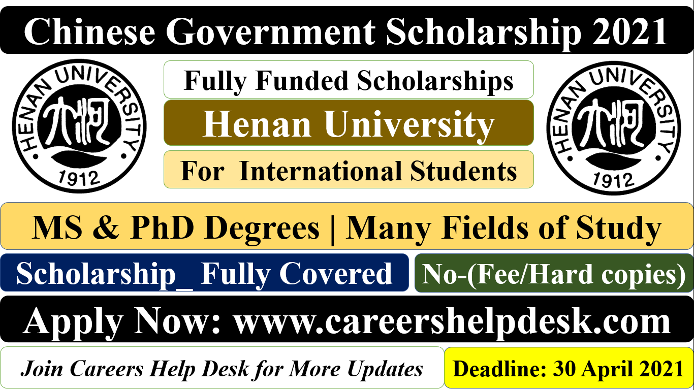Henan University CSC Scholarship 2021