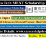 Japanese Government MEXT Scholarship 2022 at Tokyo Institute of Technology (Fully Funded)