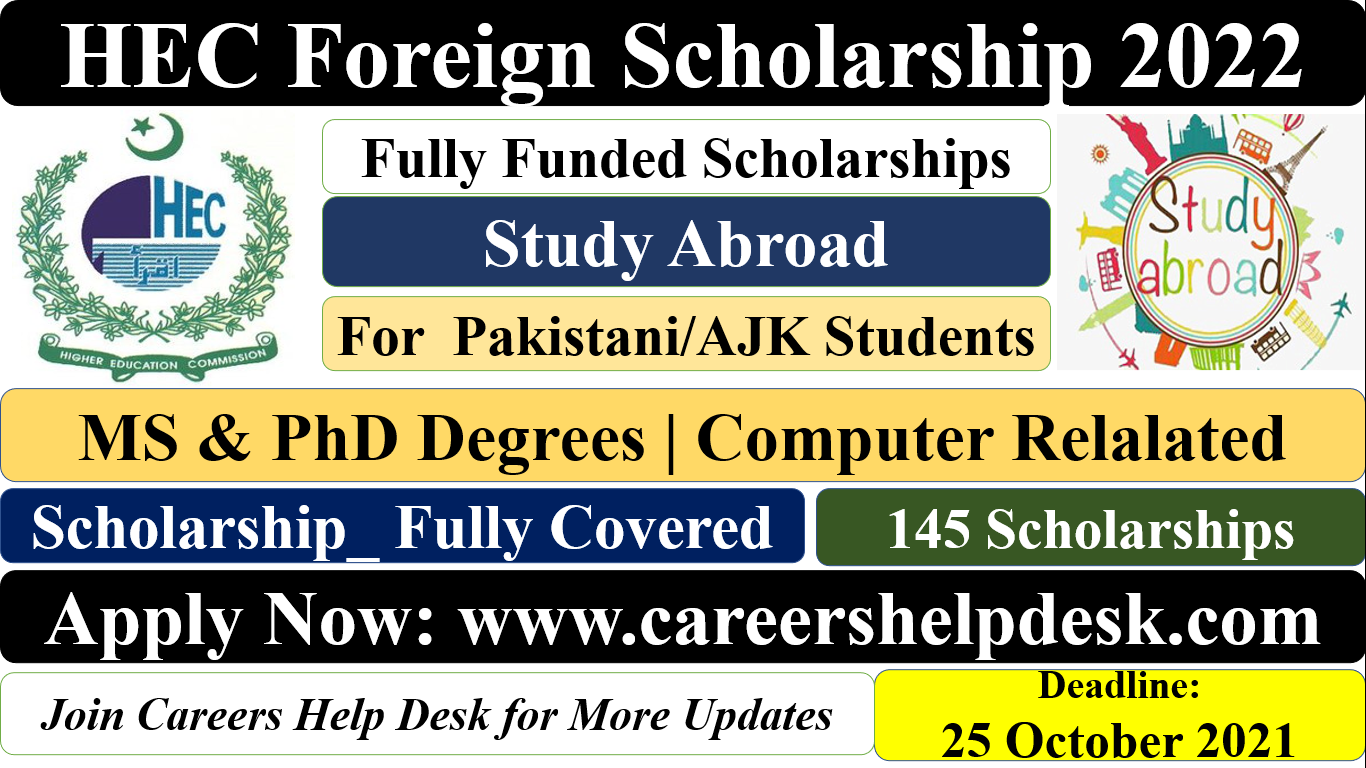 HEC Foreign Scholarship 2022